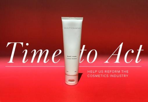 BC_CosmeticsIndustryReform_Photo_Blog-v2b